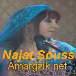 jadid videos clips Najat Souss ahwach n Tfraout tv tamazight 2013