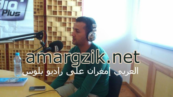 Larbi Imghran Laarbi Imghrane emission assays radio plus 2013