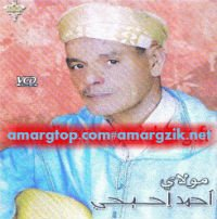 %Moulay Ahmed Ihihi Raiss Molay ahmed Ihihi VCD 2008