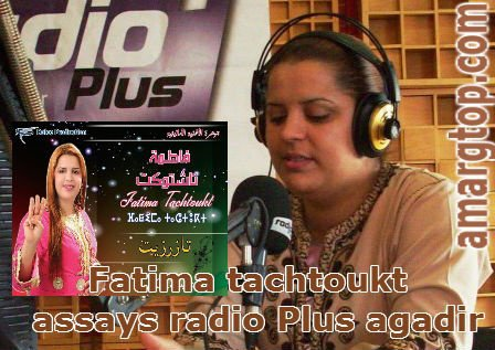%Fatima Tachtoukt Fatima tachtoukt sur assays radio plus agadir 2013