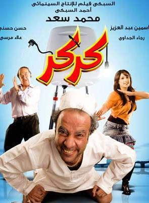 Aflam Arabiya Arabia Film